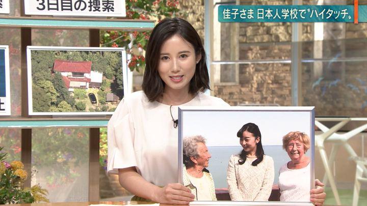 2019年09月23日森川夕貴の画像12枚目
