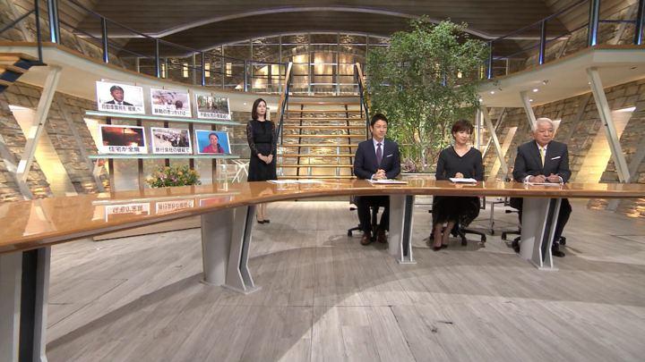 2019年09月24日森川夕貴の画像02枚目