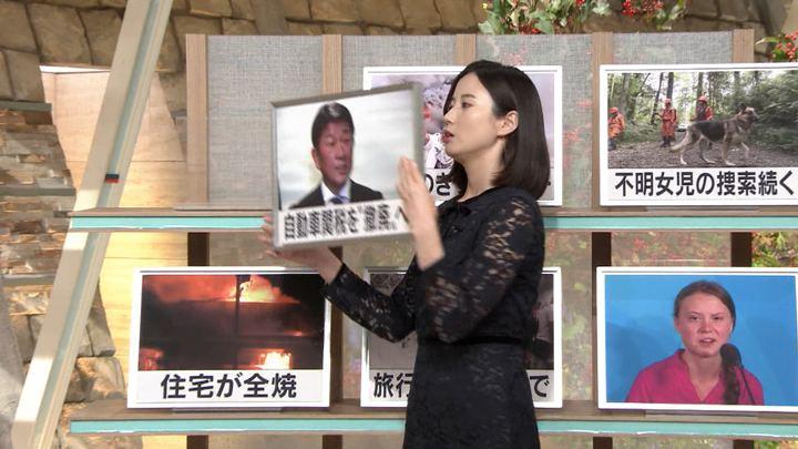 2019年09月24日森川夕貴の画像06枚目