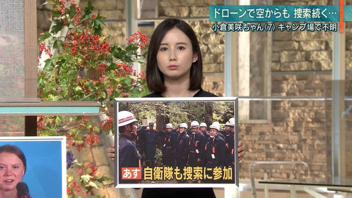 2019年09月24日森川夕貴の画像08枚目