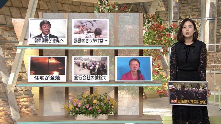 2019年09月24日森川夕貴の画像09枚目