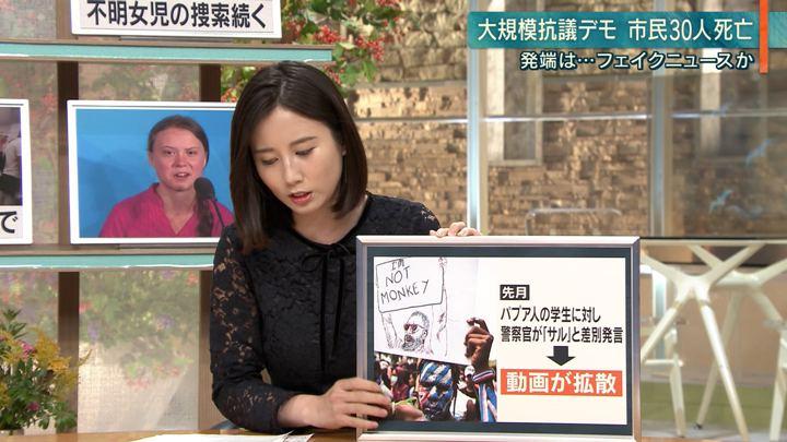 2019年09月24日森川夕貴の画像11枚目