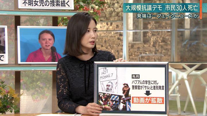 2019年09月24日森川夕貴の画像12枚目