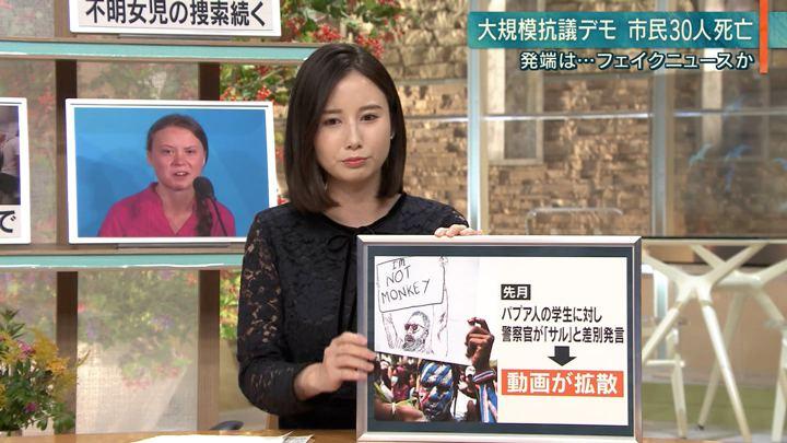 2019年09月24日森川夕貴の画像13枚目