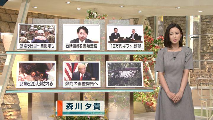 2019年09月25日森川夕貴の画像04枚目