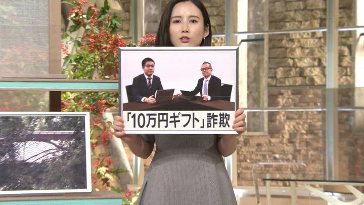 2019年09月25日森川夕貴の画像08枚目