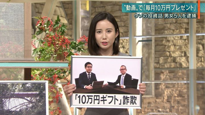 2019年09月25日森川夕貴の画像09枚目