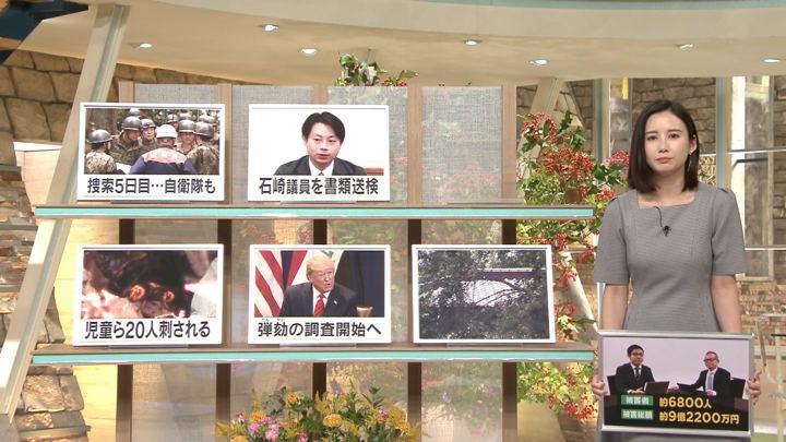 2019年09月25日森川夕貴の画像10枚目
