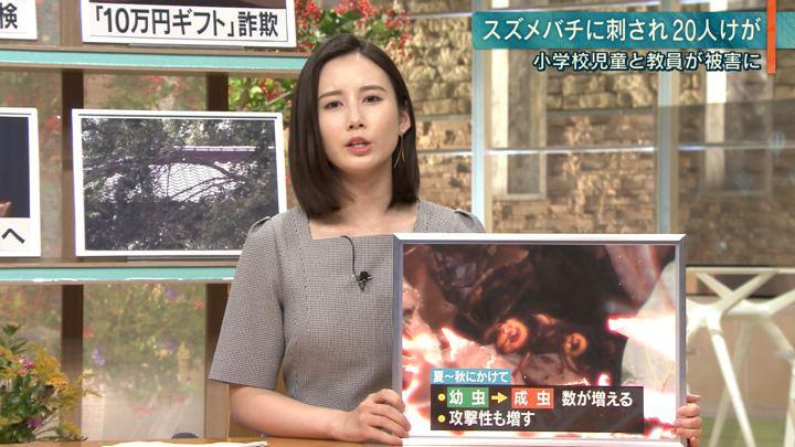 2019年09月25日森川夕貴の画像11枚目