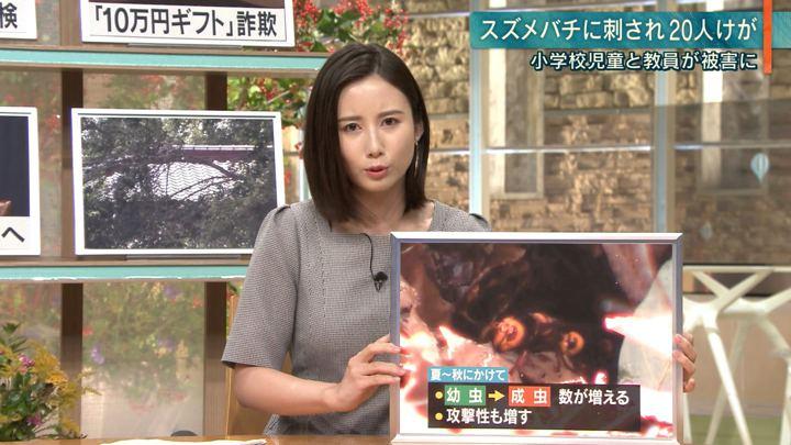 2019年09月25日森川夕貴の画像12枚目