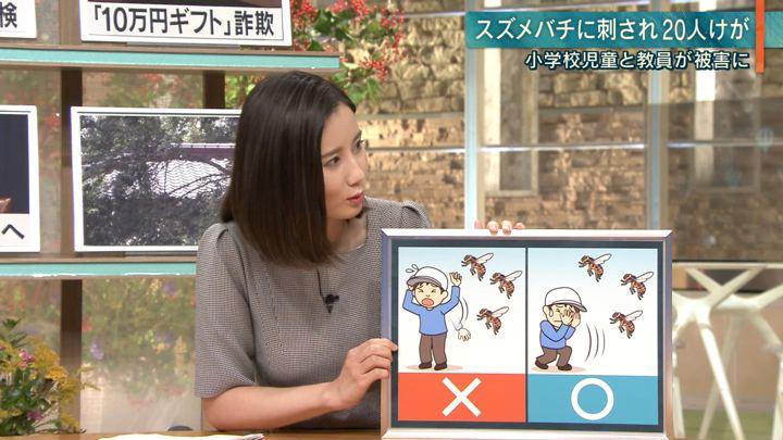 2019年09月25日森川夕貴の画像13枚目