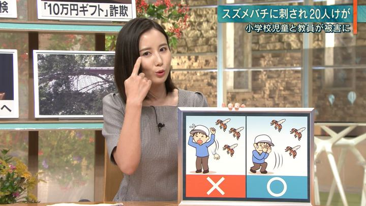2019年09月25日森川夕貴の画像14枚目