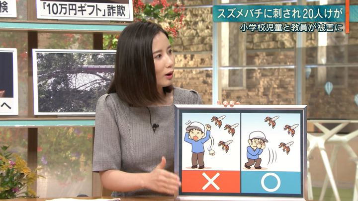 2019年09月25日森川夕貴の画像15枚目