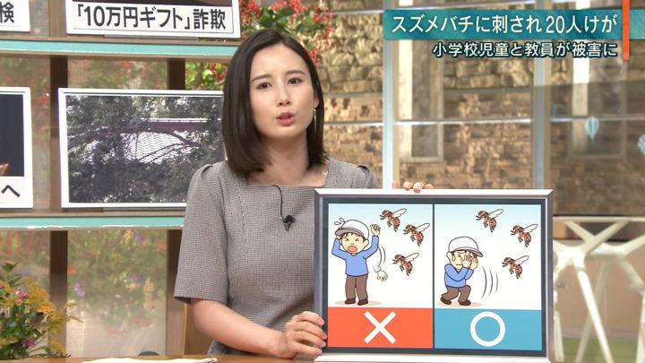 2019年09月25日森川夕貴の画像16枚目