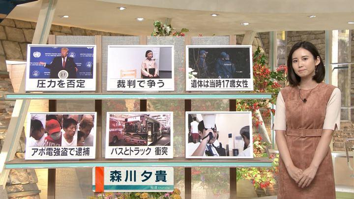 2019年09月26日森川夕貴の画像04枚目