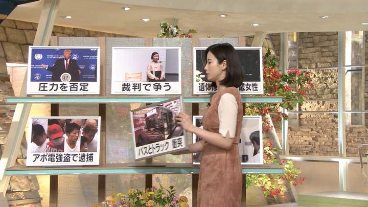 2019年09月26日森川夕貴の画像06枚目