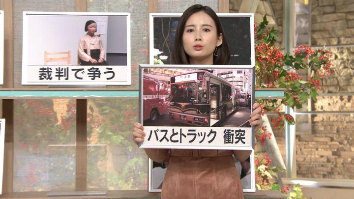 2019年09月26日森川夕貴の画像07枚目