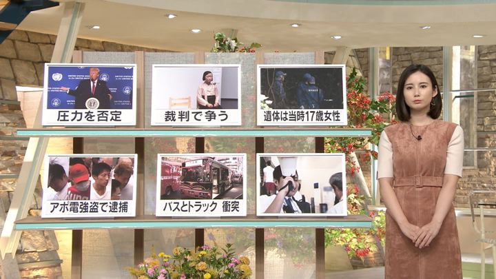 2019年09月26日森川夕貴の画像08枚目