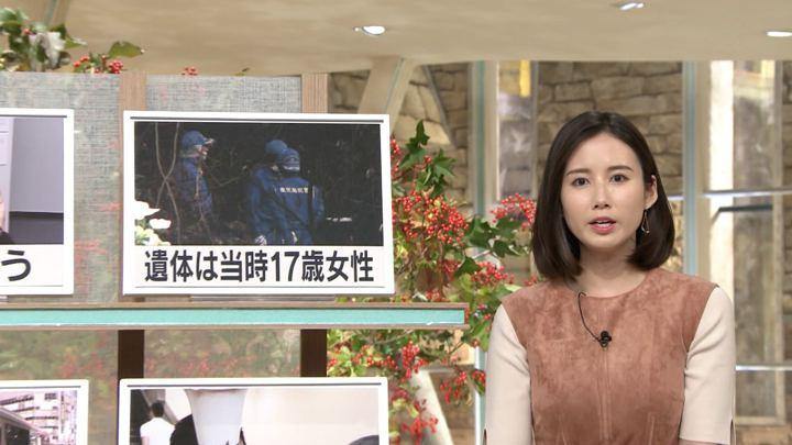 2019年09月26日森川夕貴の画像09枚目