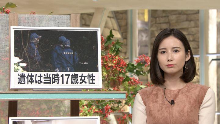 2019年09月26日森川夕貴の画像10枚目