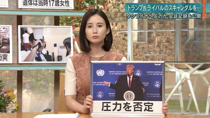 2019年09月26日森川夕貴の画像11枚目