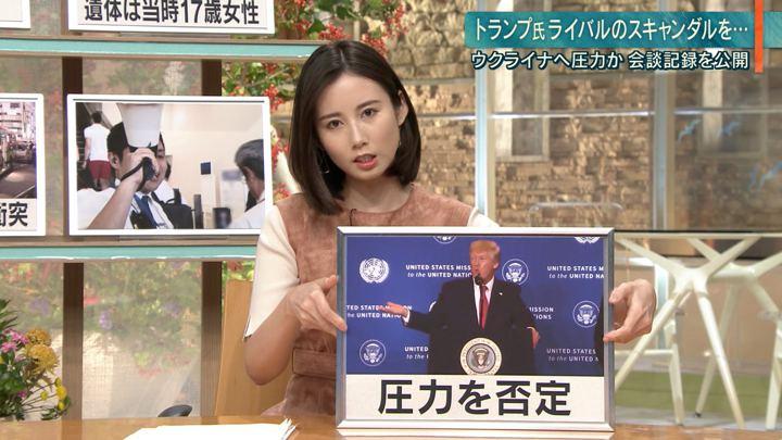2019年09月26日森川夕貴の画像12枚目