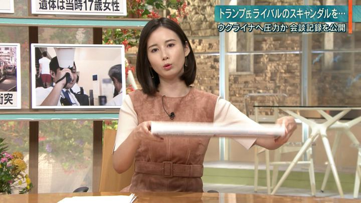 2019年09月26日森川夕貴の画像13枚目