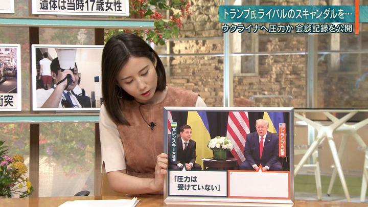 2019年09月26日森川夕貴の画像14枚目