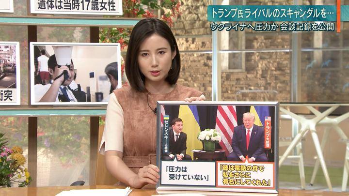 2019年09月26日森川夕貴の画像15枚目