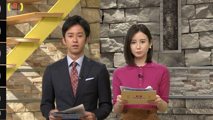 2019年09月29日森川夕貴の画像08枚目