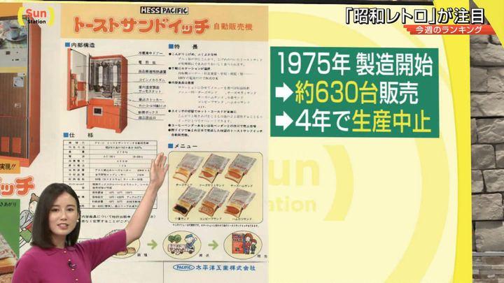 2019年09月29日森川夕貴の画像10枚目