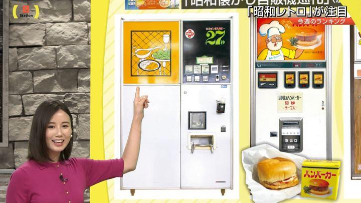 2019年09月29日森川夕貴の画像13枚目