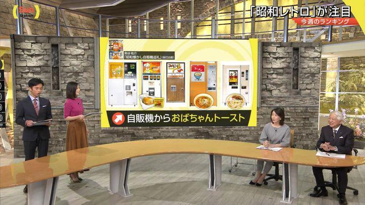 2019年09月29日森川夕貴の画像14枚目