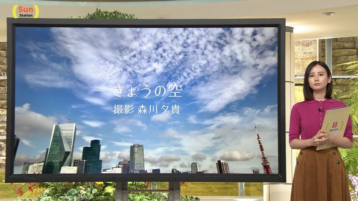 2019年09月29日森川夕貴の画像16枚目