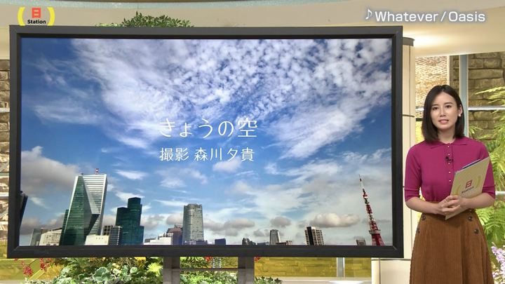 2019年09月29日森川夕貴の画像17枚目
