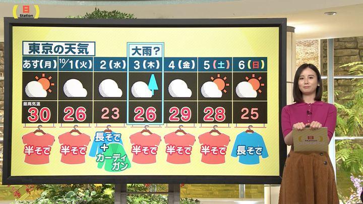 2019年09月29日森川夕貴の画像21枚目