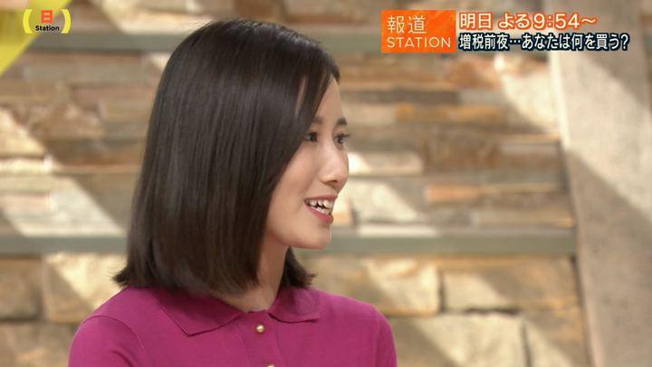 2019年09月29日森川夕貴の画像28枚目
