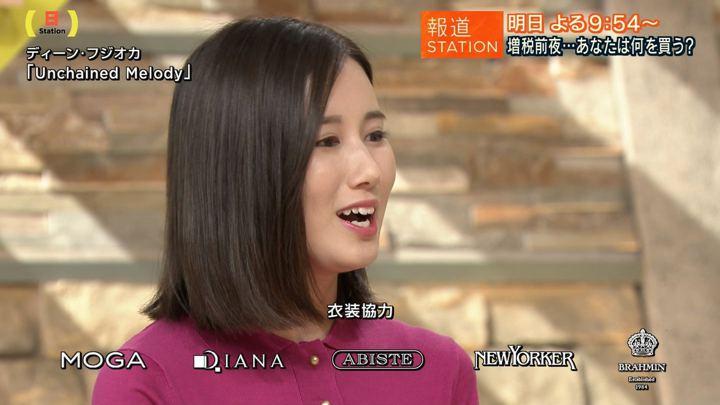 2019年09月29日森川夕貴の画像29枚目