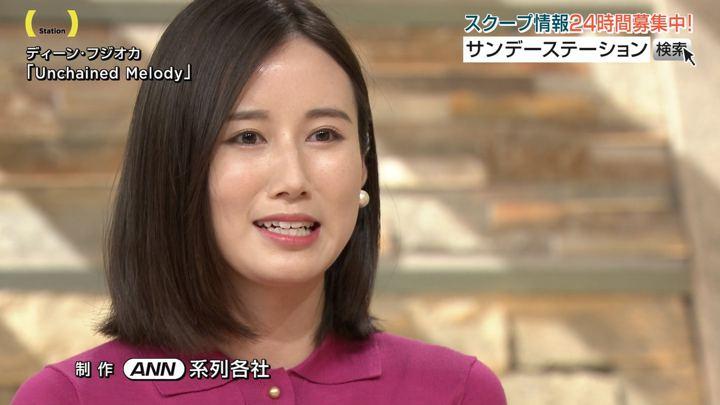 2019年09月29日森川夕貴の画像32枚目