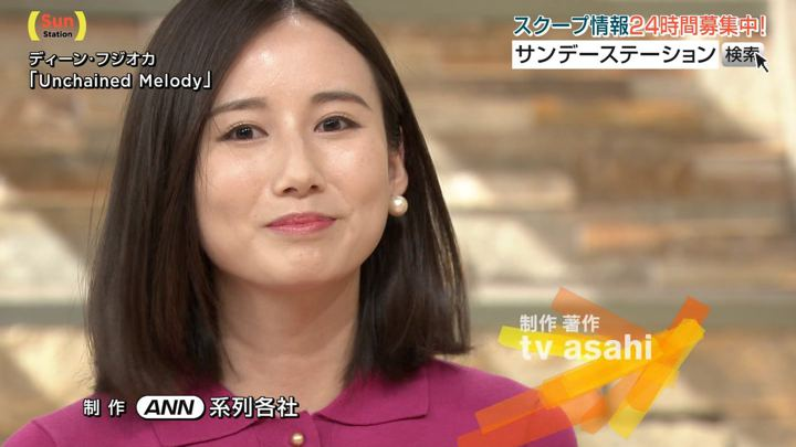 2019年09月29日森川夕貴の画像33枚目