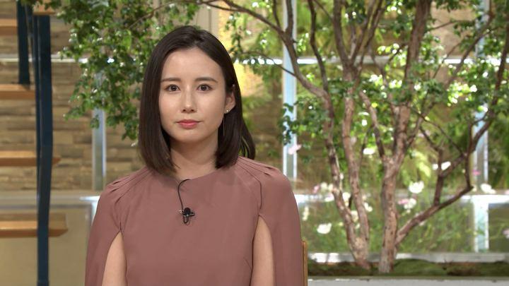2019年09月30日森川夕貴の画像04枚目