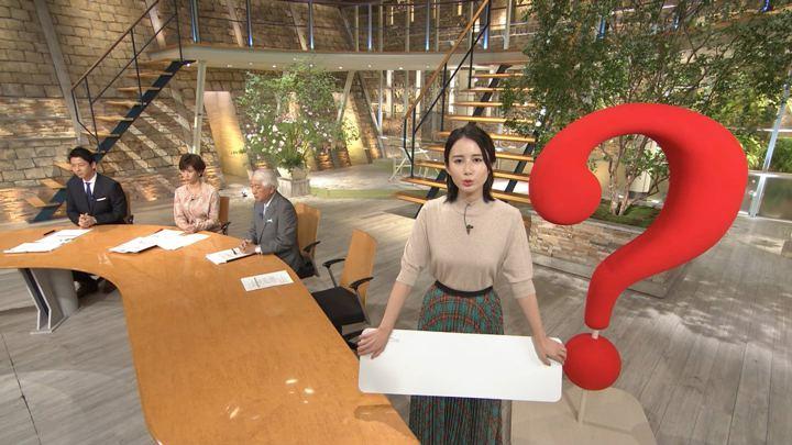 2019年10月01日森川夕貴の画像06枚目