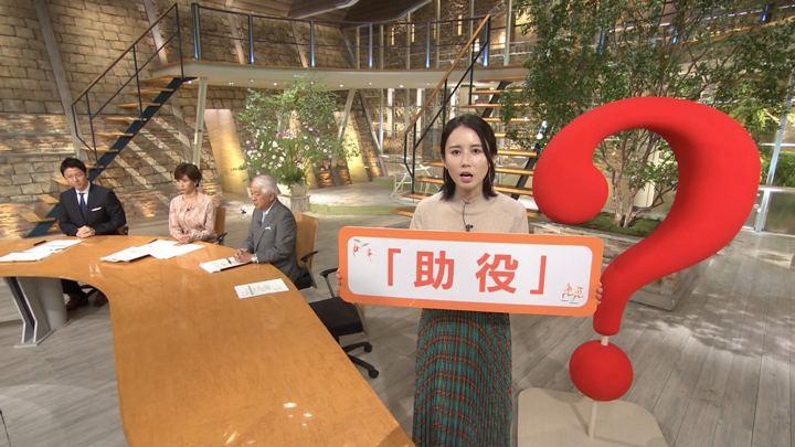 2019年10月01日森川夕貴の画像07枚目