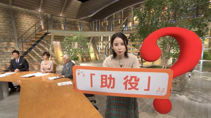 2019年10月01日森川夕貴の画像08枚目