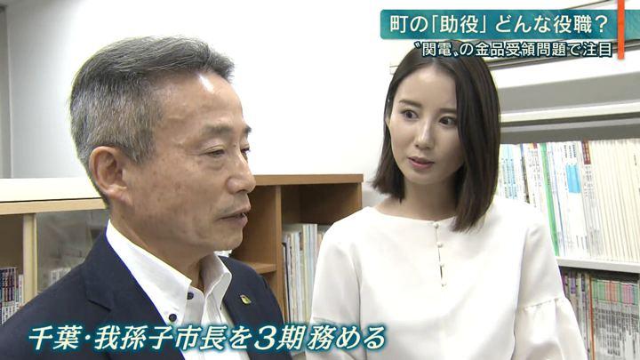 2019年10月01日森川夕貴の画像09枚目