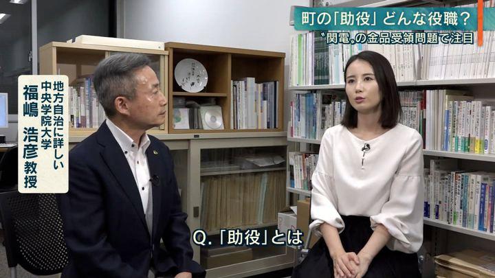 2019年10月01日森川夕貴の画像10枚目