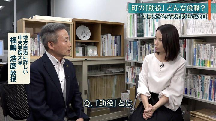 2019年10月01日森川夕貴の画像11枚目