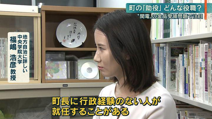 2019年10月01日森川夕貴の画像12枚目
