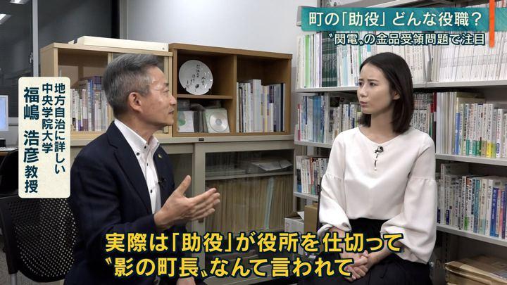 2019年10月01日森川夕貴の画像13枚目