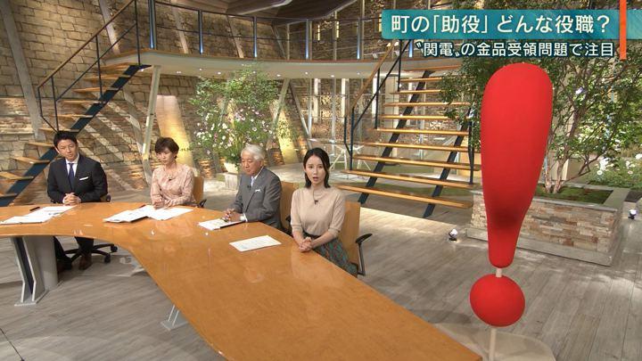 2019年10月01日森川夕貴の画像15枚目
